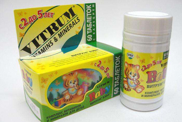 Витамины витрум бэби с 2 до 5 лет